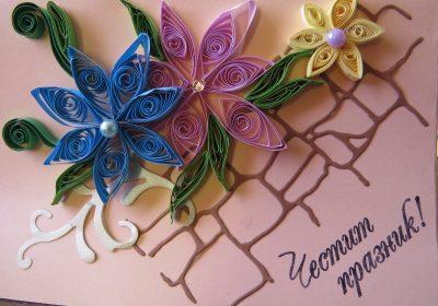 изкуство, хартия, квилинг, цветя, cuilling, kuilling, fllowers, paper, art
